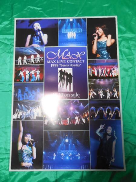 MAX MAX LIVE CONTACT 1999 Sunny Holiday B2サイズポスター