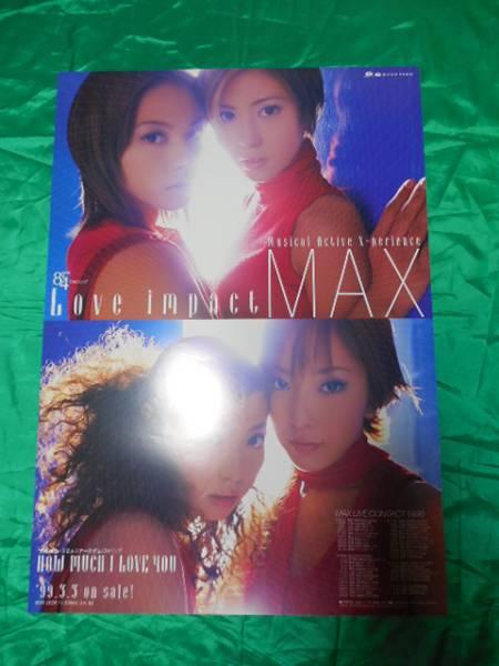 MAX Love impact ラヴ インパクト B2サイズポスター