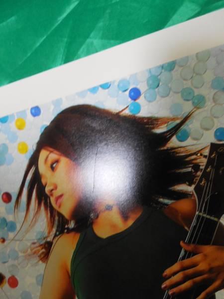 矢井田瞳 一人ジェンガ B2サイズポスター_光に当てますと切り傷がございます