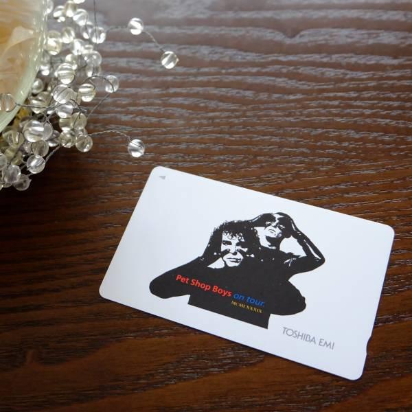 【未使用品】テレホンカード 50度数「ペットショップボーイズ」