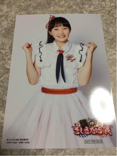 NGT48【山田野絵】生写真『さしきた合戦』DVD封入