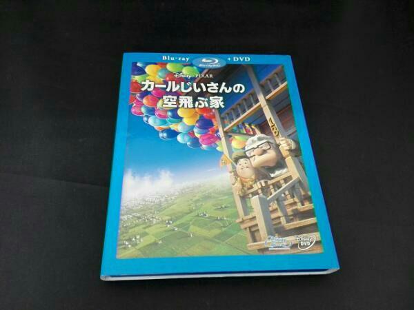 カールじいさんの空飛ぶ家(Blu-ray Disc)(本編DVD付) ディズニーグッズの画像