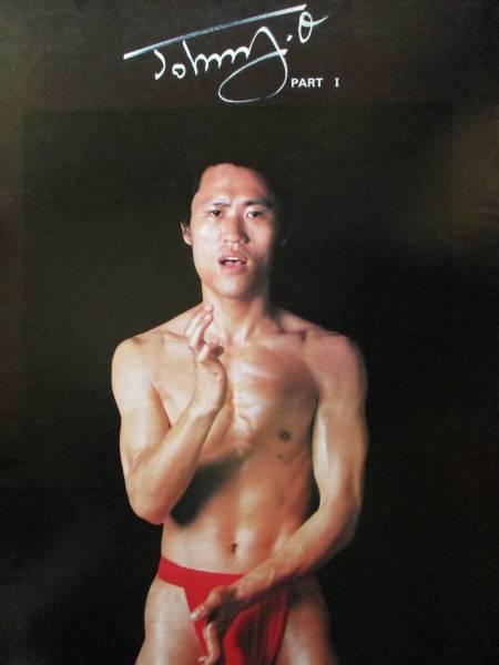 お宝★ジョニー大倉キャロル 特大ポスター昭和レトロ 当時物