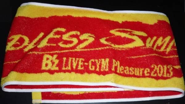 B'z LIVE-GYM Pleasure 2013 ENDLESS SUMMER マフラータオル(未使用品