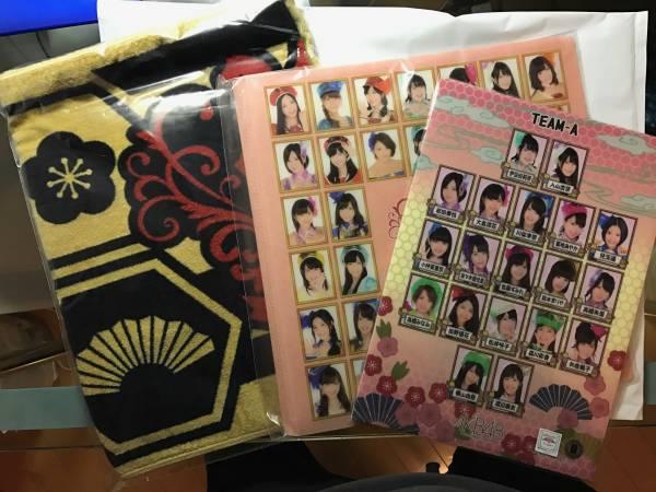 AKB48 福袋2014 レッド 未使用未開封