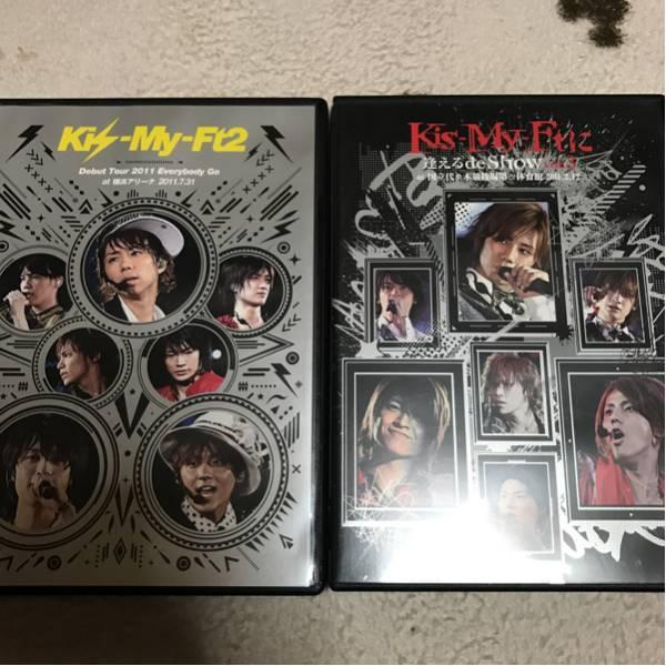 Kis-My-Ft2 DVD 2011