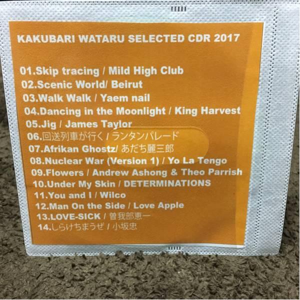 KAKUBARIWATARU Select CDR2017 cero バッジ付 カクバリズム