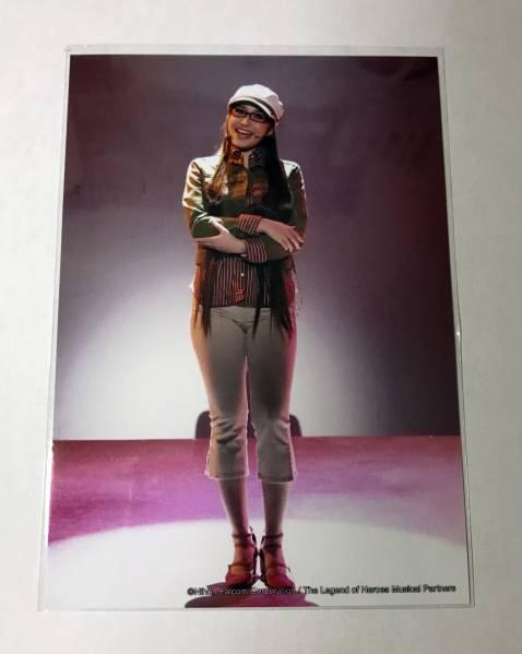ミュージカル「英雄伝説 閃の軌跡」ミスティ 舞台写真ブロマイド RiRiKA