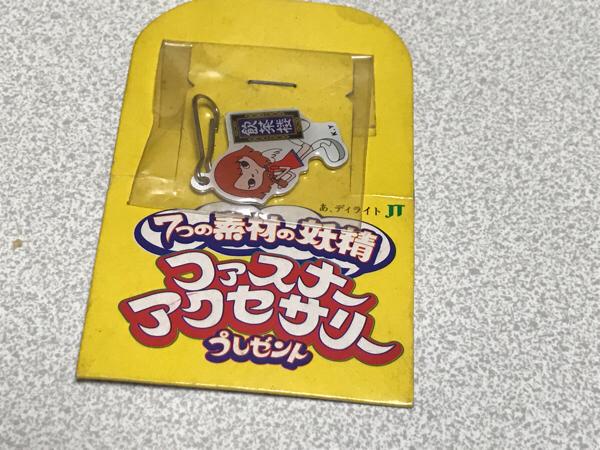 飲茶楼 ファスナーアクセサリー/保田圭
