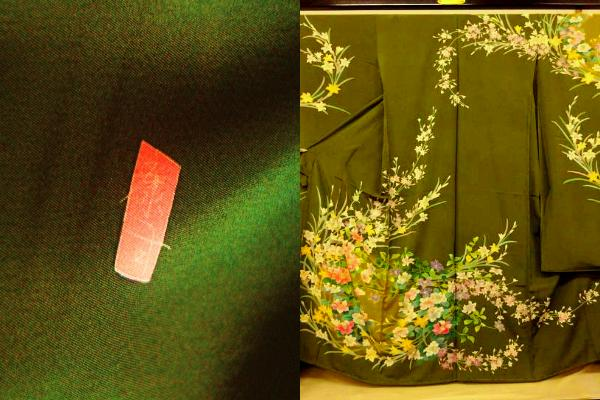 【香雪】最高傑作!◆『堀内 康司』230万総手描友禅本振袖◆落款