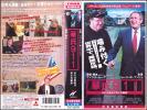 ◆VHS◆華氏911(2004)◆米/吹替/ジョージ・W・ブッシュ