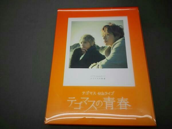 テゴマス 4thライブ テゴマスの青春(初回版)(Blu-ray Disc) コンサートグッズの画像