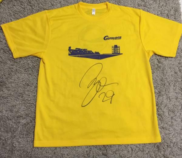 ギラヴァンツ北九州 選手着用 ありがとう本城 直筆サイン入 Tシャツ 小谷健悟