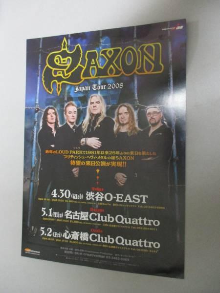 来日公演チラシ SAXON サクソン