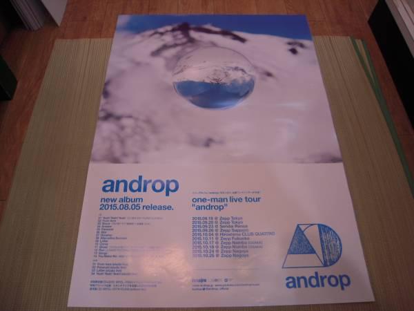 ポスター: androp「androp」