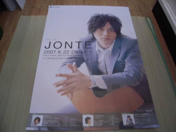 ポスター: JONTE ジョンテ「ゆれる/JONTE is...」