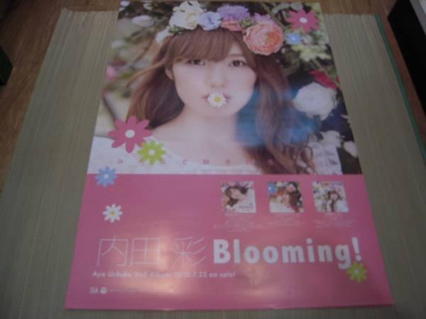 ポスター: 内田彩 Aya Uchida「Blooming!」
