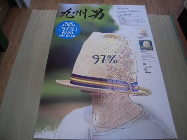 ポスター: 九州男 KUSUO「97%」