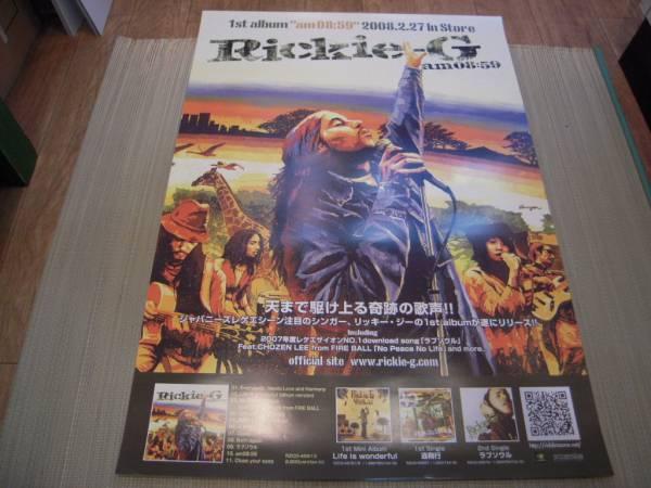 ポスター: リッキー・ジー Rickie-G「am08:59」