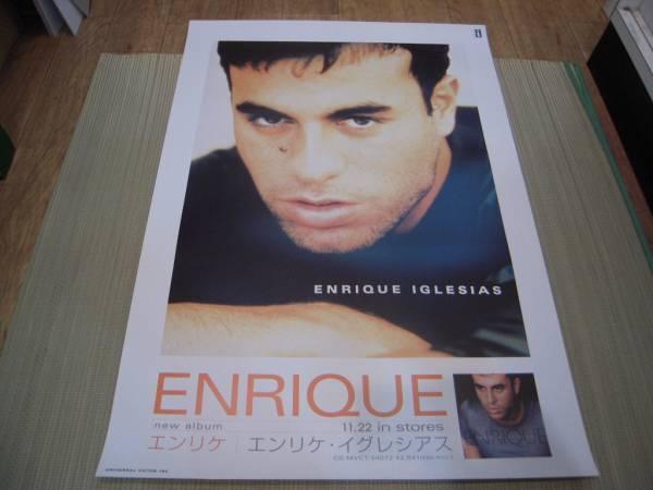 ポスター: エンリケ・イグレシアス enrique iglesias「エンリケ ENRIQUE」