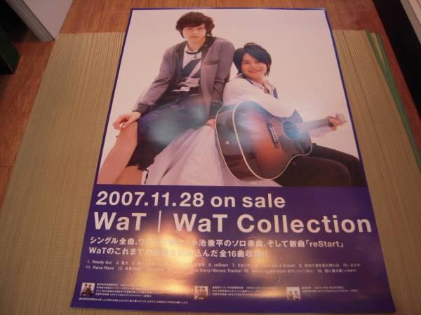 ポスター: WaT「WaT Collection」 小池徹平 ウエンツ瑛士