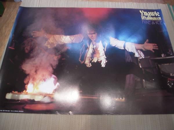 ポスター: イングヴェイ・マルムスティーン Yngwie Malmsteen「FIRE&ICE」