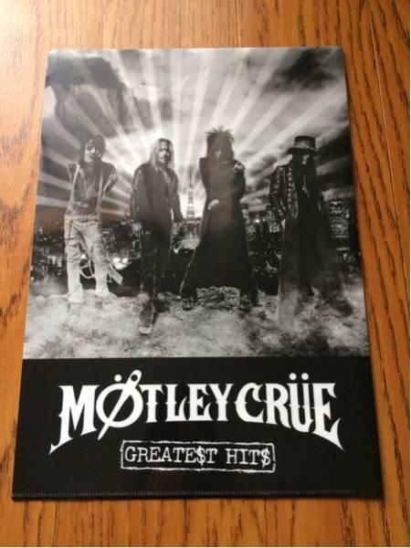 モトリークルー 購入特典クリアファイル MOTLEY CRUE GREATEST HITS