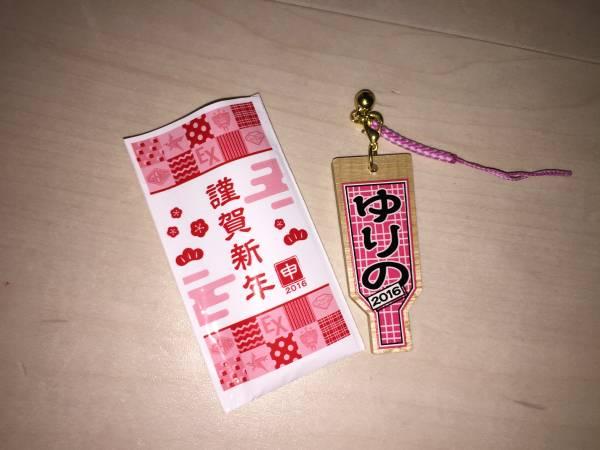 E-girls 2016年オフィシャルグッズ 羽子板 ゆりの ライブグッズの画像