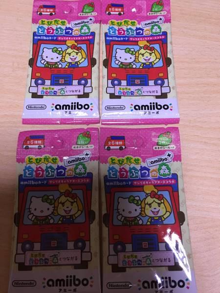 どうぶつの森 アミーボ amiibo カード サンリオ 4パックセット グッズの画像