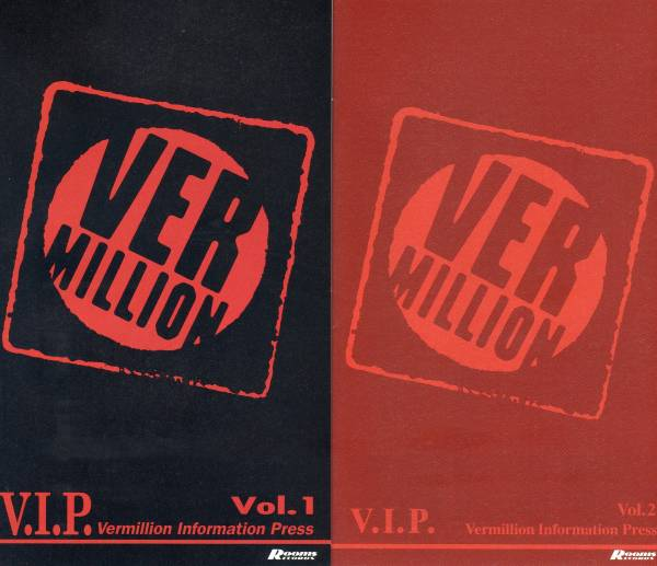 ★B'z★V.I.P★Vermillion Information Press Vol.1・2★送料無料★