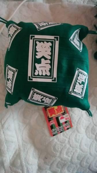 笑点 緑5個 ボールチェーン付きミニ座布団