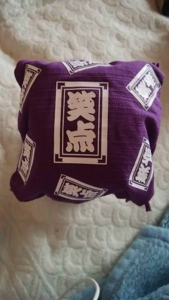 笑点 紫5個 ボールチェーン付きミニ座布団 お宝レア