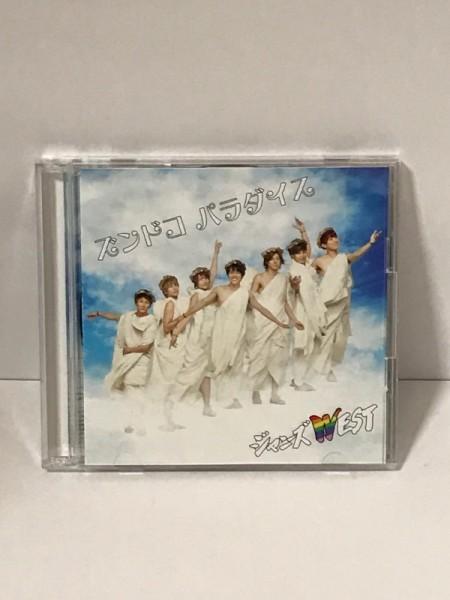 ジャニーズWEST ズンドコパラダイス 初回限定盤A CD+DVD 送料164円♪
