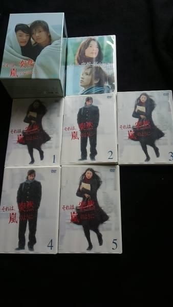 それは突然嵐のようにDVD BOX TBSドラマ 江角マキコ 山下智久 グッズの画像