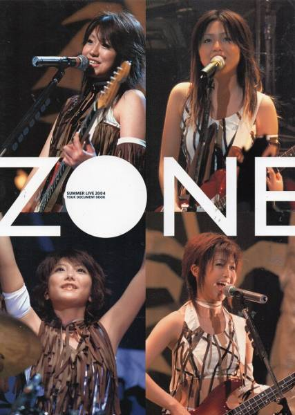 ・01 ZONE SUMMER LIVE 2004 TOUR DOCUMENT BOOK