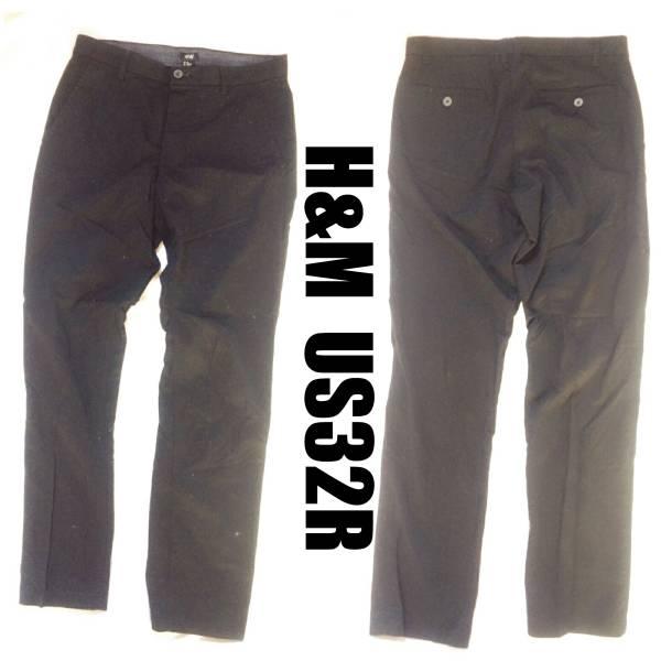 H&M メンズ パンツ ブラック 黒 ボトムス シンプル 無地 コットン US32R_画像1