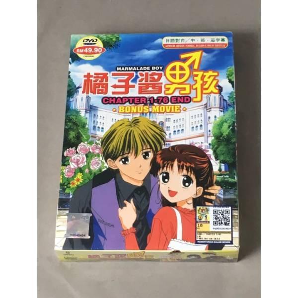 ママレードボーイ DVD BOX 全76話 送料無料 アニメ グッズの画像