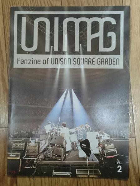 UNISON SQUARE GARDEN ファンクラブ会報 Vol.2 ライブグッズの画像