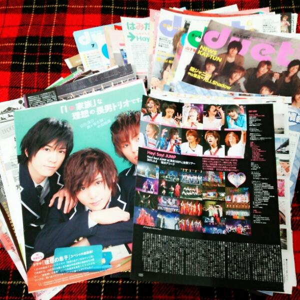105枚◆Hey!Say!JUMP雑誌切り抜き アイドル誌 コンサートグッズの画像