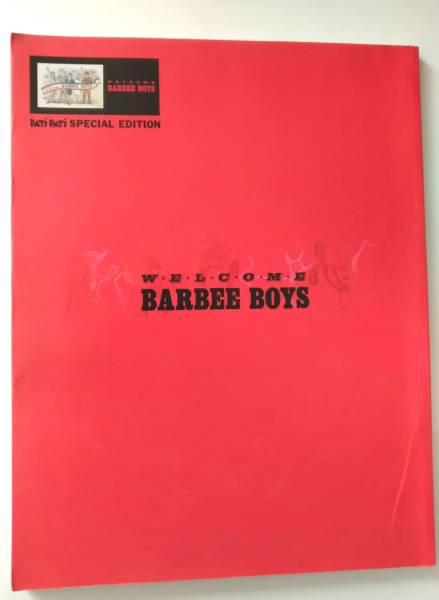 送料込 バービーボーイズ 写真集 welcome BARBEE BOYS