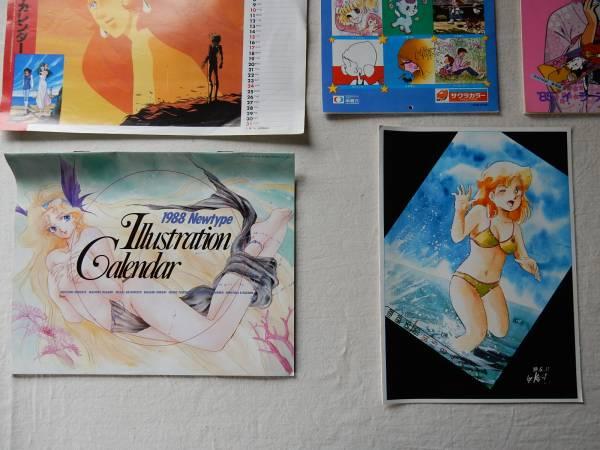 昭和レトロ 当時物 80年代のアニメカレンダー 色々 まとめて_画像3