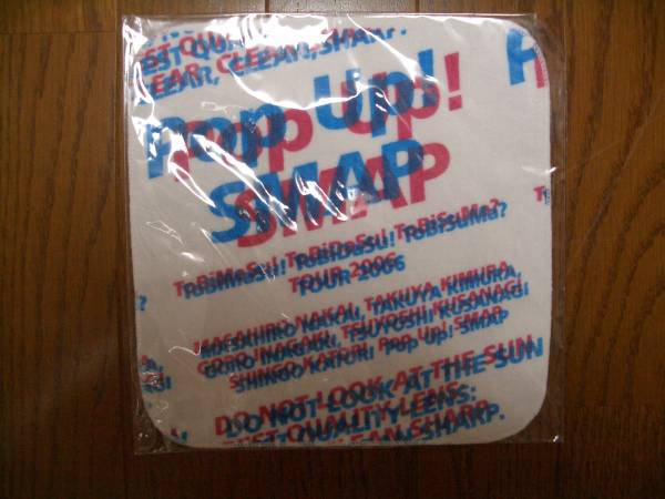 ★SMAP・スマップ・2006年・ハンカチ・ミニ・プチ・タオル・新品
