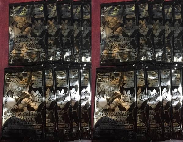 ドラゴンボール スタンプラリー カードダス 新品 未開封 20枚 セット JR東日本