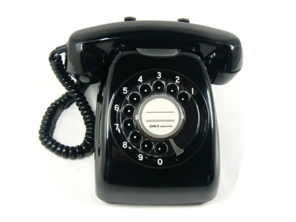 レトロ ダイヤル 黒電話機 650-A1 NTR3102 差込プラグ付