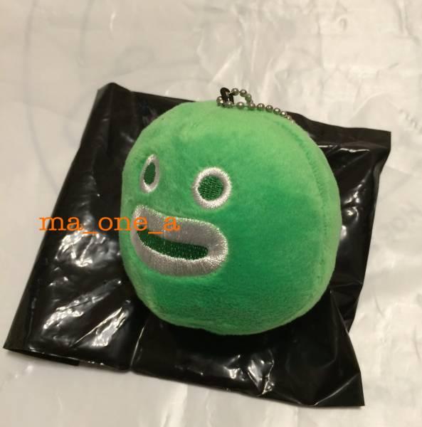 【ズラーボール(緑)TAKURO】公式ホールツアーグッズ TERUプロデュースグッズ