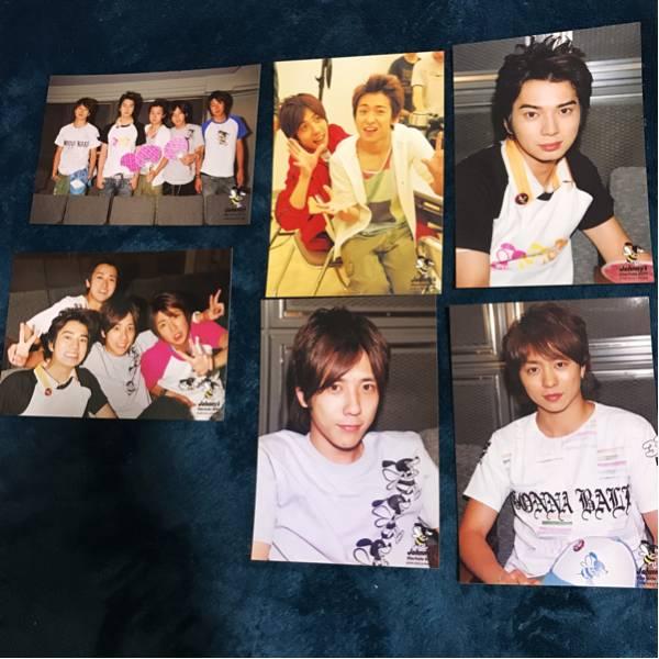 ジャニーズフィルムフェスタ2005 嵐 混合写真