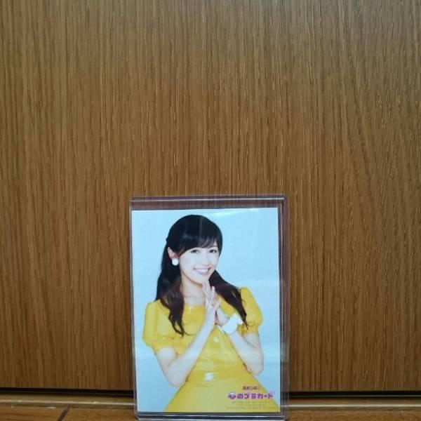 AKB 心のプラカード 通常 台湾 香港 生写真 渡辺麻友