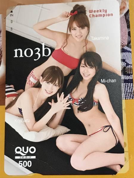 AKB48 ノースリーブス限定QUOカード① 小嶋峯岸たかみな ライブグッズの画像