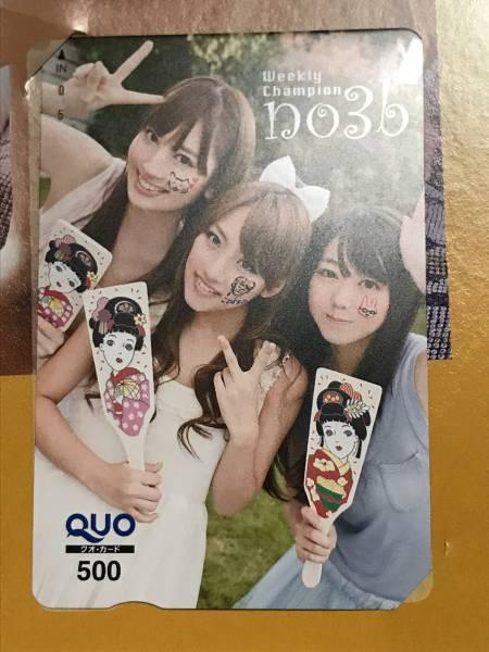 AKB48 ノースリーブス限定QUOカード② 小嶋峯岸たかみな ライブグッズの画像