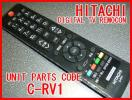 C-RV1 日立Woooテレビ用リモコン 新品リモコン L32-C05 L32-C06 専用リモコン HITACHI純正部品 (新品パッケージ箱入り) 即決